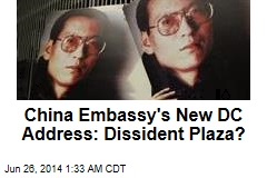 China Embassy's New DC Address: Dissident Plaza?