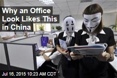 Why an Office Look Likes This in China
