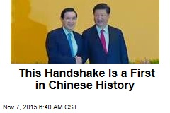 This Handshake Is a First in Chinese History