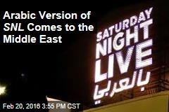 Arabic Version of SNL Comes to the Middle East