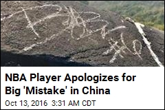 NBA Player Sorry for Tagging Great Wall of China