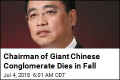 Chairman of Giant Chinese Conglomerate Dies in Fall