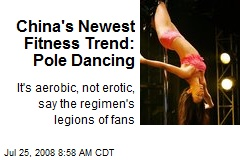 China's Newest Fitness Trend: Pole Dancing