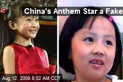 China's Anthem Star a Fake