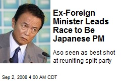 Ex-Foreign Minister Leads Race to Be Japanese PM