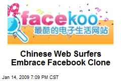 Chinese Web Surfers Embrace Facebook Clone